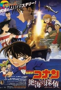 ThC3A1m-TE1BBAD-LE1BBABng-Danh-Conan-17-ME1BAAFt-NgE1BAA7m-TrC3AAn-BiE1BB83n-Detective-Conan-Movie-17-Private-Eye-in-the-Distant-Sea-Meitantei-Conan-Zekkai-No-Private-Eye-2013