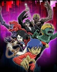Watch Humanoid Monster Bem Online