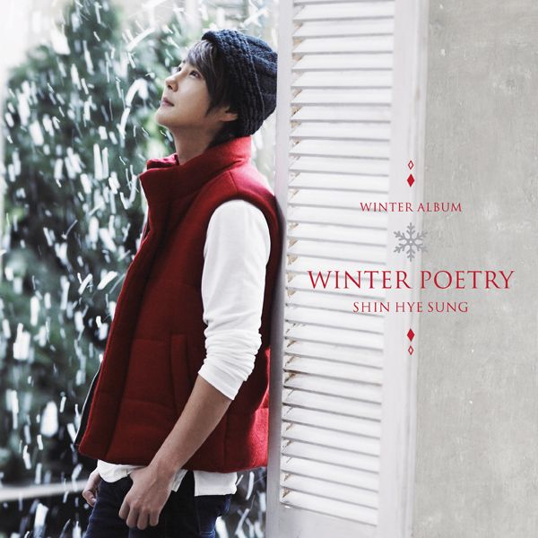 [Album] Shin Hye Sung   Winter Poetry