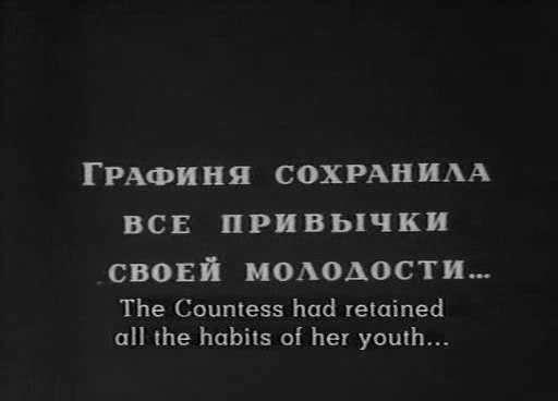 pikovayadamaavi00133888 Yakov Protazanov   Pikovaya dama AKA The Queen of Spades (1916)